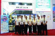 祝贺英莱科技第24届北京·埃森焊接与切割展览会取得圆满成功!