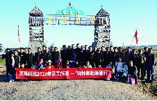 英莱科技2019年员工旅游——锡林郭勒草原行